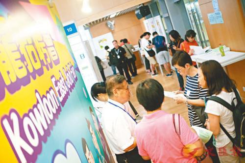 港媒:香港劳工处办大型招聘会 保险业者:加薪吸引人才