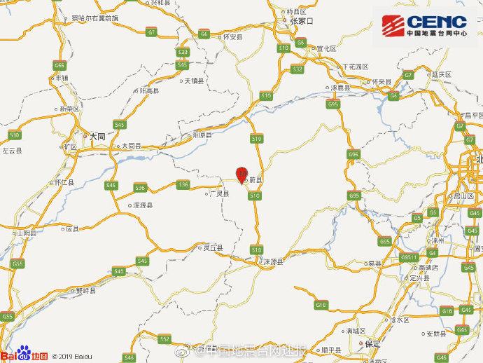 河北张家口市蔚县发生2.9级地震,震源深度14千米