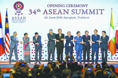 """东盟峰会声明欢迎中国合作,推进""""南海行为准则""""磋商"""