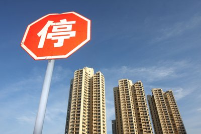 社科院报告预计热点城市房价涨幅将进一步收窄