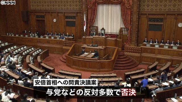 日本在野党针对安倍提交问责决定案遭参院否决