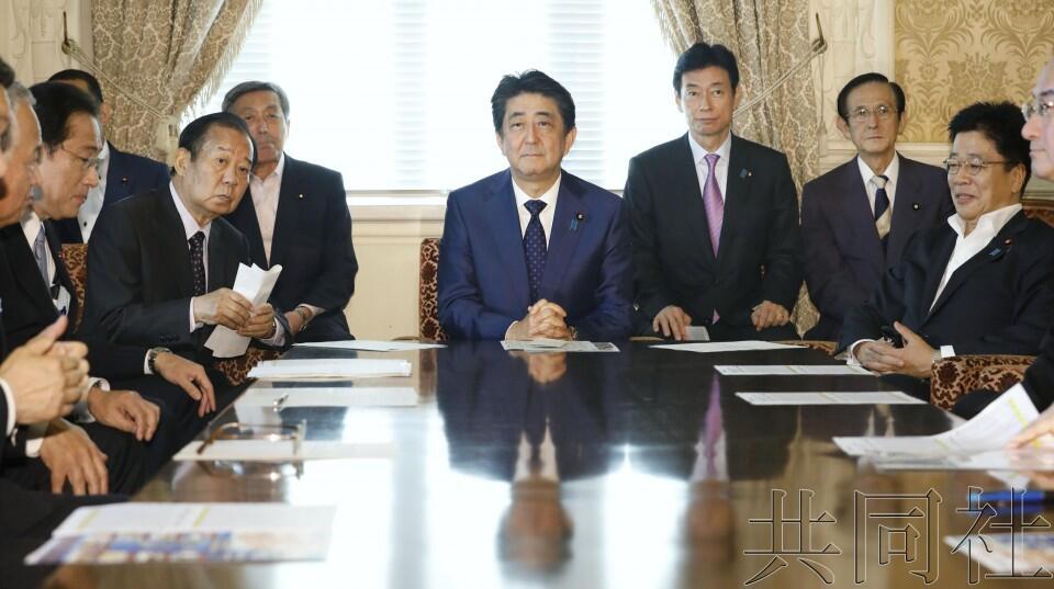 安倍问责案遭否决,日本在野党拟提交安倍内阁不信赖决定案