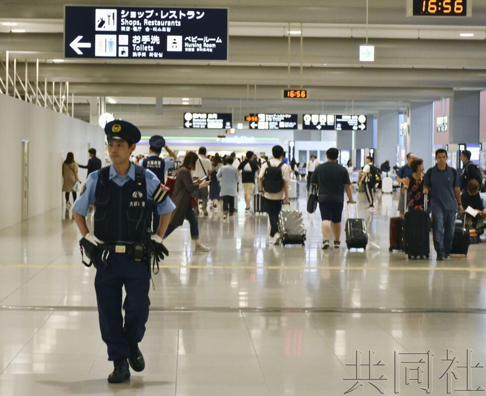G20峰会将至,日本关西机场以最强警备迎接多国首脑到访