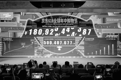 """""""618""""释放中国内需巨大潜能"""