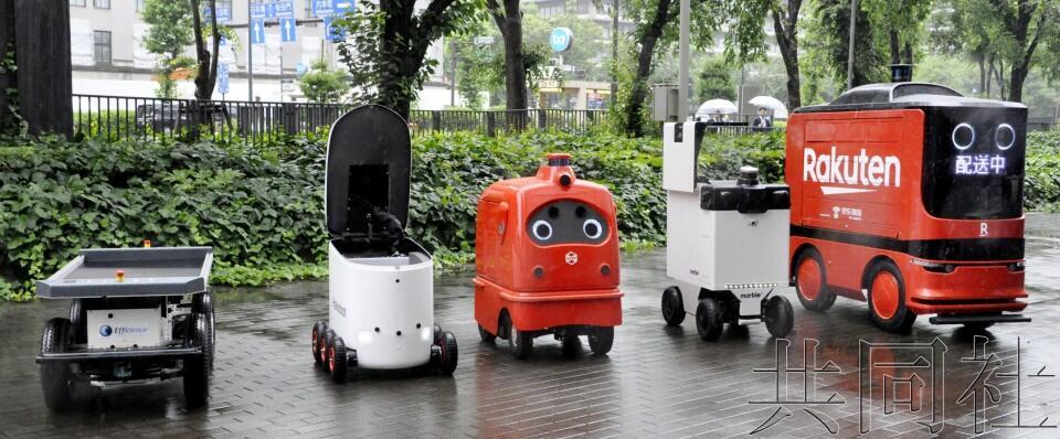 京东自动行走送货机器人亮相日本 欲缓解人手不足