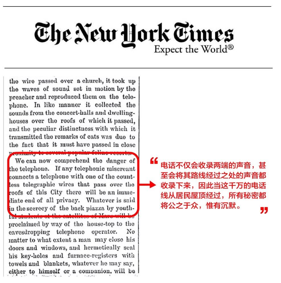 阿里邀请全球学者研吉广在线晓声长谈讨隐私保护:技术和其并不矛盾