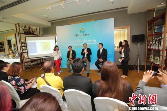 泰方:泰国业界将参加昆明国际健康产业博览会开拓中国市场