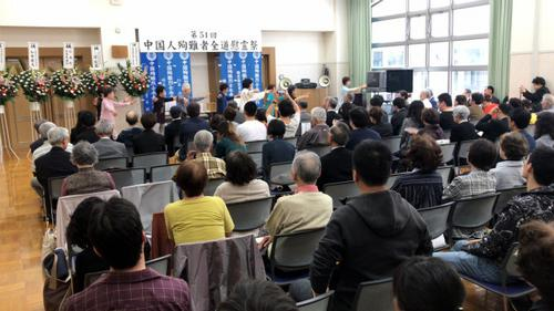 日媒:日本北海道举行第54届中国劳工殉难者追悼大会