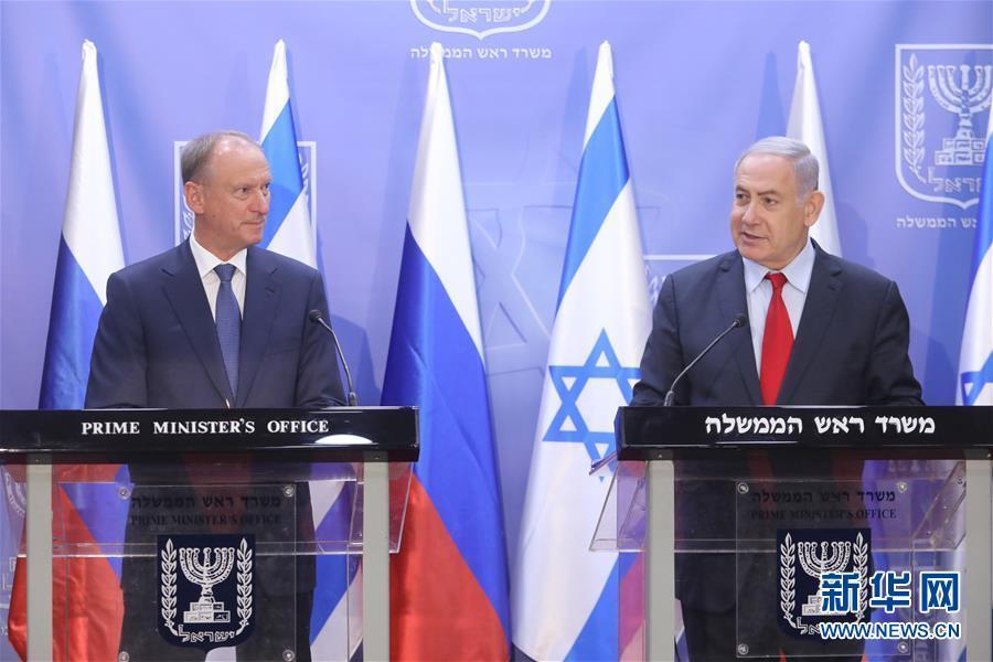 以美俄举行叙利亚问题三方会议