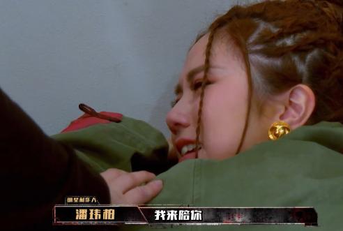 《中国新说唱》2019海选收官 精彩歌曲零时差上线