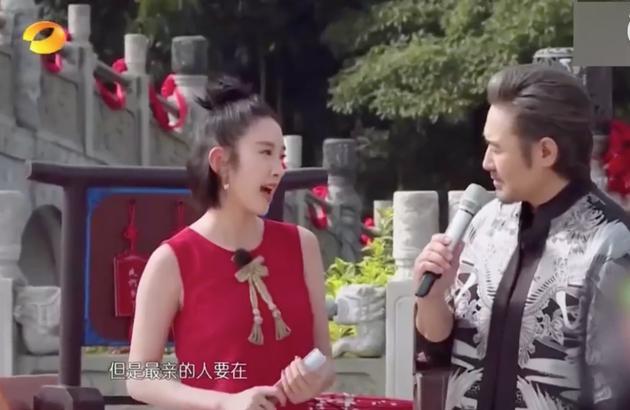 唐艺昕谈未来婚礼
