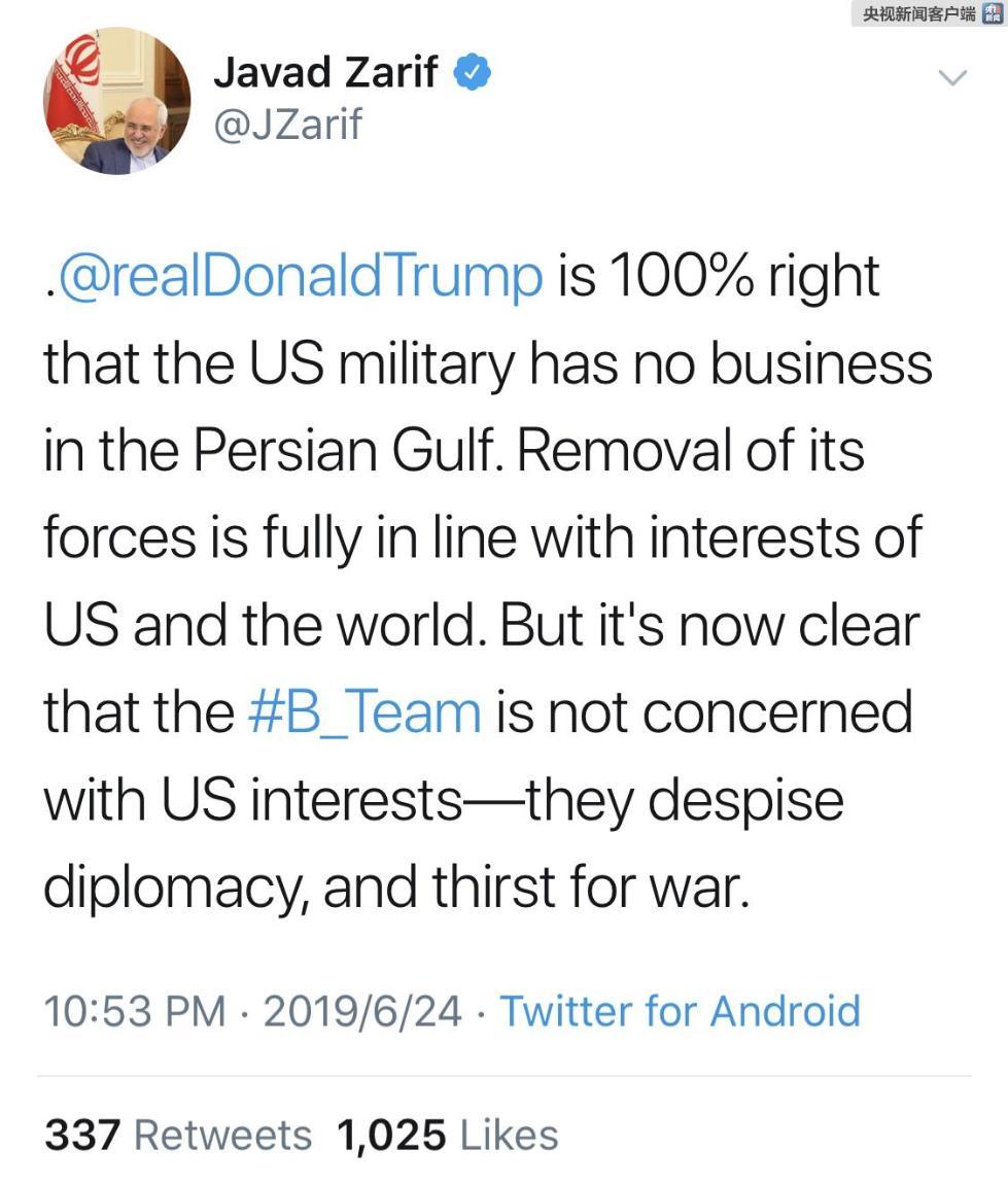 伊朗外长回应美国新一轮制裁:他们鄙弃交际、欲望战斗