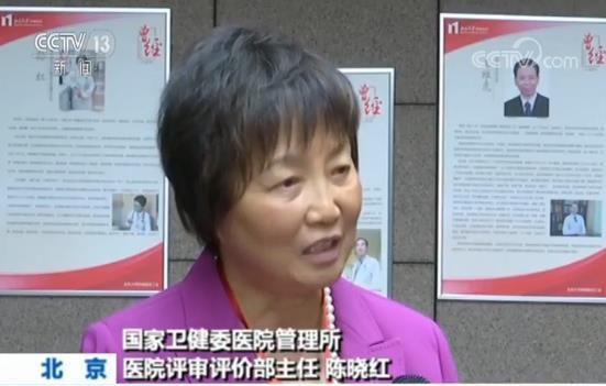 国家卫健委:231家医院试点肿瘤多学科诊疗