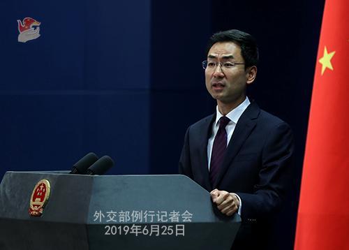 中方:否决美退出《中导合同》行动 催促美俄两边经由过程扶植性对话