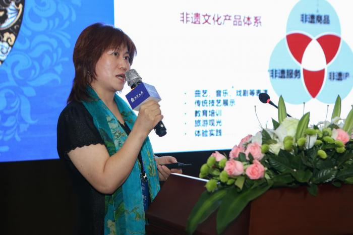 北京市文化投资发展集团副总经理于爱晶