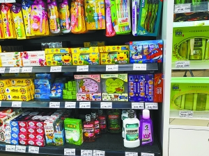 云南白药靠什么撬开儿童牙膏市场