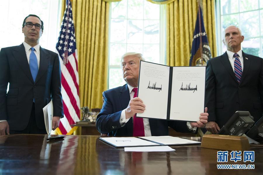 美国宣布对伊朗最高领袖实施制裁