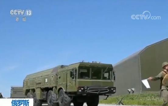 俄罗斯部分军区和兵种开端突击战备检查