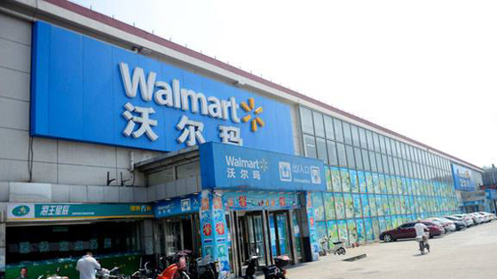 美媒:贸易战下,美国零售业大鳄在华迷失