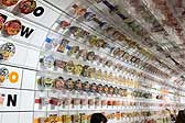 妙趣横生!日本大阪泡面博物馆成旅游打卡地