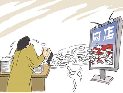 打击刷单需强化法律和技术手段