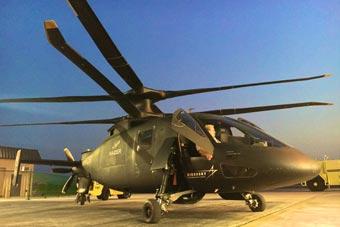 西科斯基S-97直升機首次公開試飛 比阿帕奇快25%