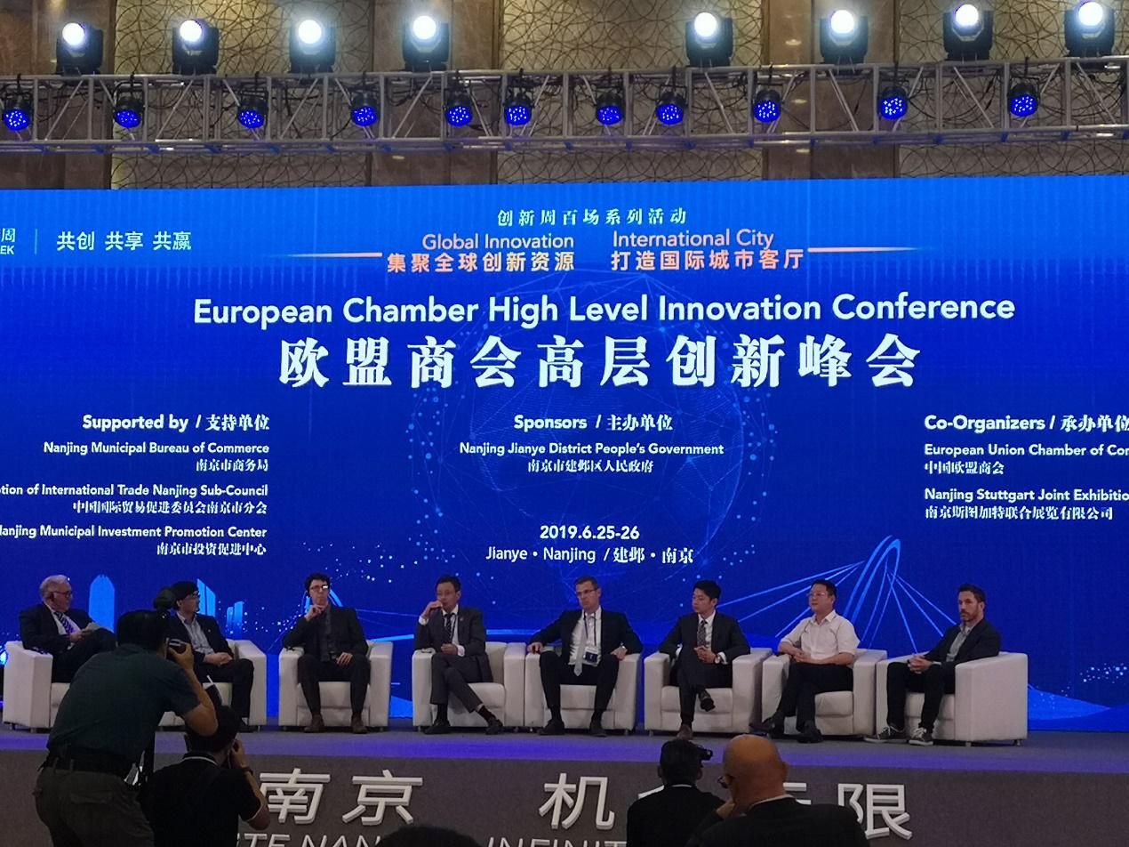 欧盟商会:中欧联手创新不会像硅谷那样集中,但更有活力