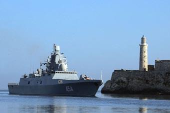 俄最先進軍艦抵達古巴 稱為履行10年前合約