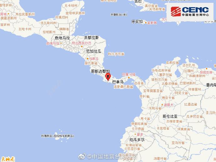 巴拿马发生5.9级地震 震源深度20千米