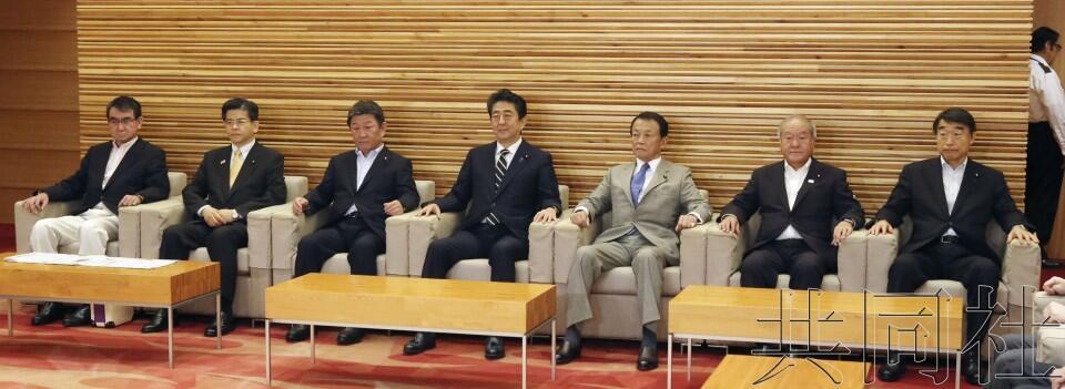 日本政府决定参院选举日程 7月21日投计票