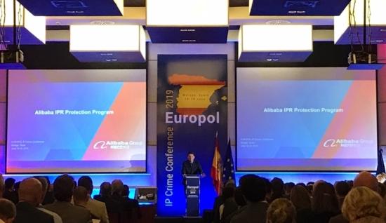 欧洲刑警组织点赞阿里打假:欧洲假货治理应借鉴阿里经验+技术