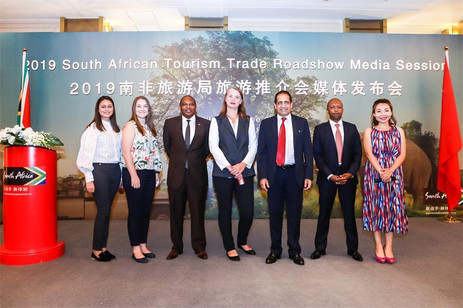 南非旅游局:中国游客赴南非旅游人数持续增长 注重中国市场推广