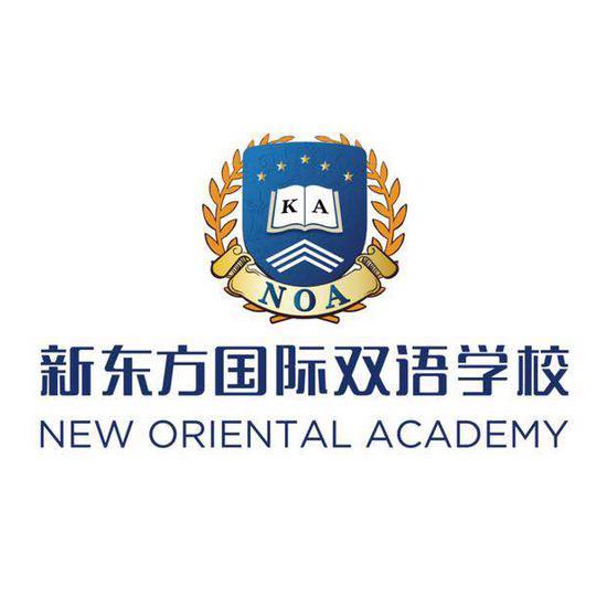 北京新东方国际双语学校