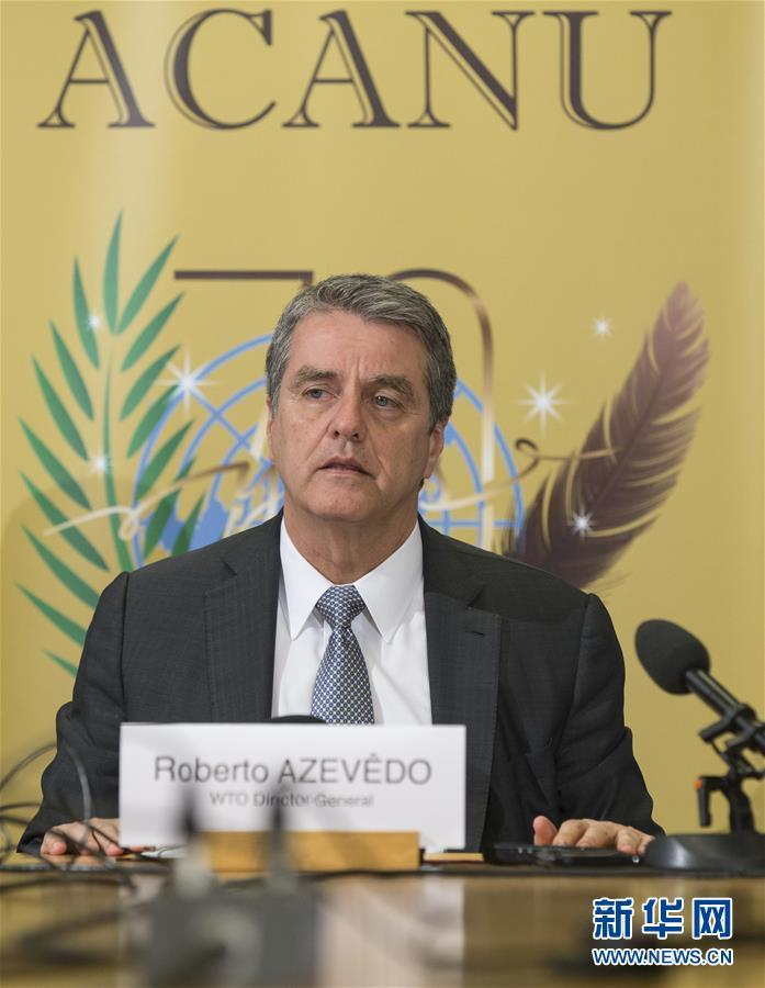 世贸组织总干事期待G20峰会缓解贸易冲突