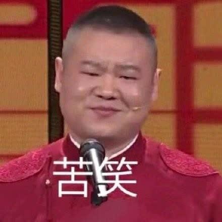 岳云鹏自己做家乡菜,菜品很普遍