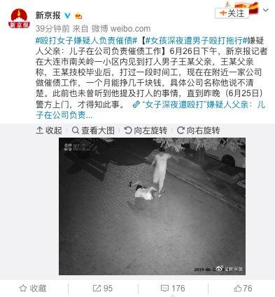 嫌疑人工作曝光!被打女子伤情遭质疑,法医秦明在线科普