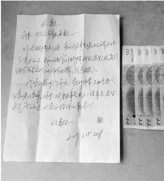 醉酒乘客公交上呕吐 次日致歉信里面还夹着500元