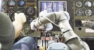 人机协同投入实战 智能化战争或从实验室打响