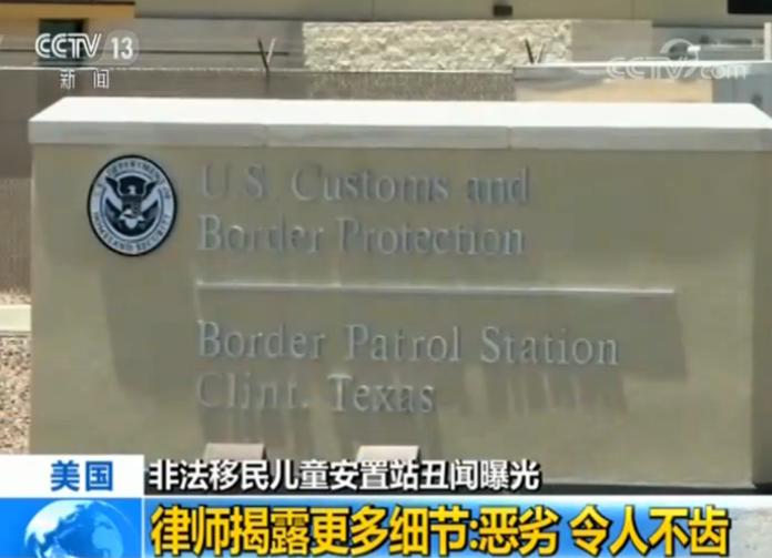 美国非法移民儿童安置站丑闻曝光 律师揭露更多细节:令人不齿