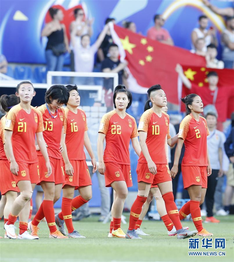 【女足世界杯】最精彩的过程 最悲壮的谢幕——致敬中国队