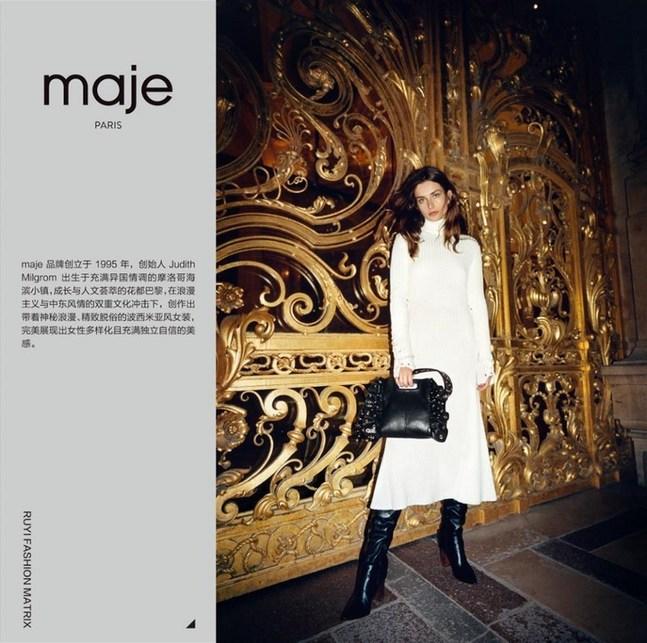 山东如意向时尚品牌华丽转身 中国版LVMH浮出水面