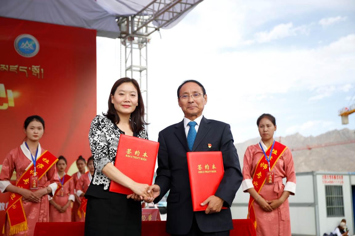 马云公益基金会牵手拉萨师专 未来十年培养当地乡村教育家