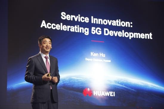 华为副董事长胡厚��:业务创新加速5G大发展