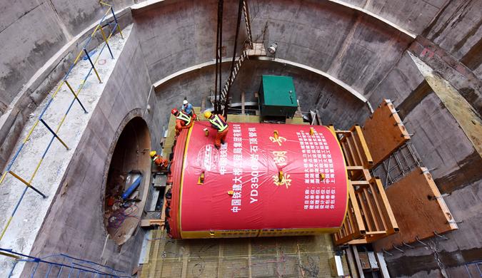 安徽巢湖首条湖底隧道开建 预计今年11月贯通