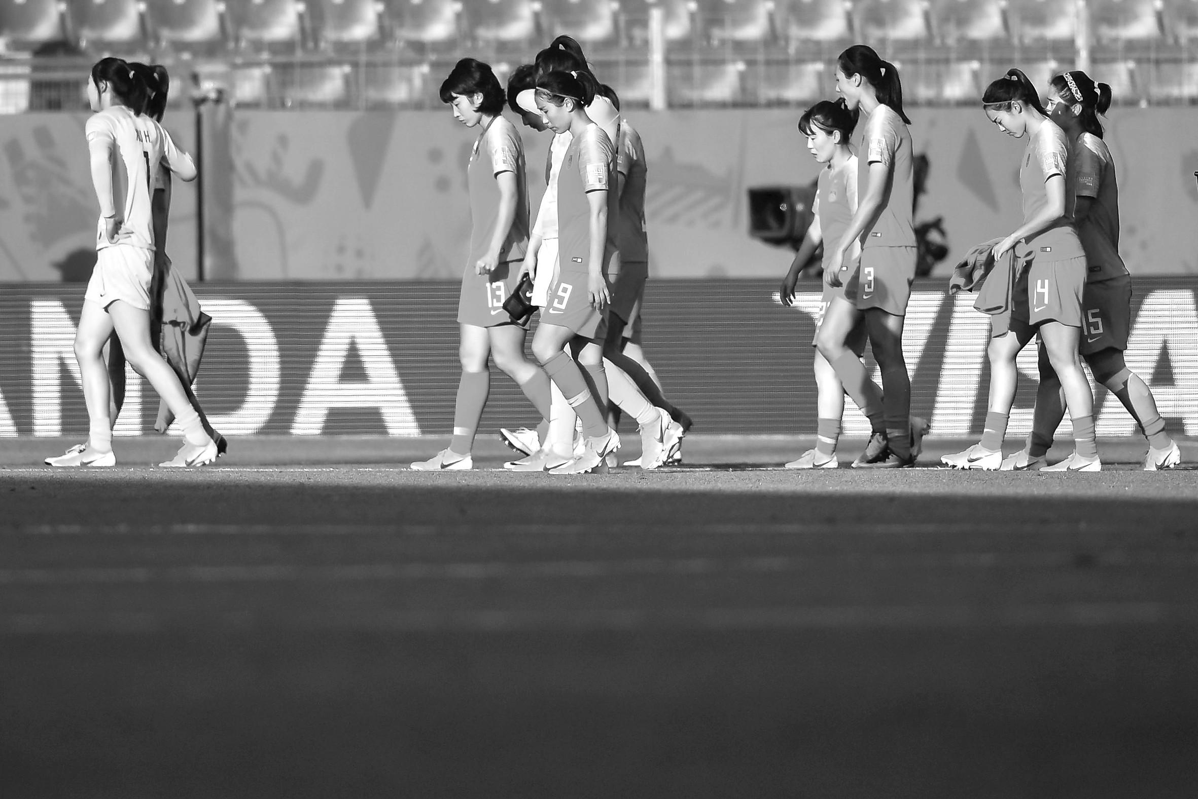 中国女足首次无缘世界杯八强