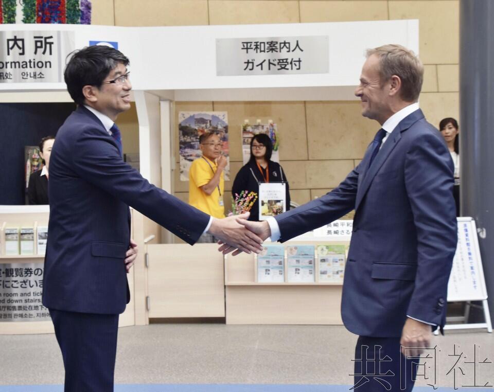 欧洲理事会主席访问日本长崎悼念
