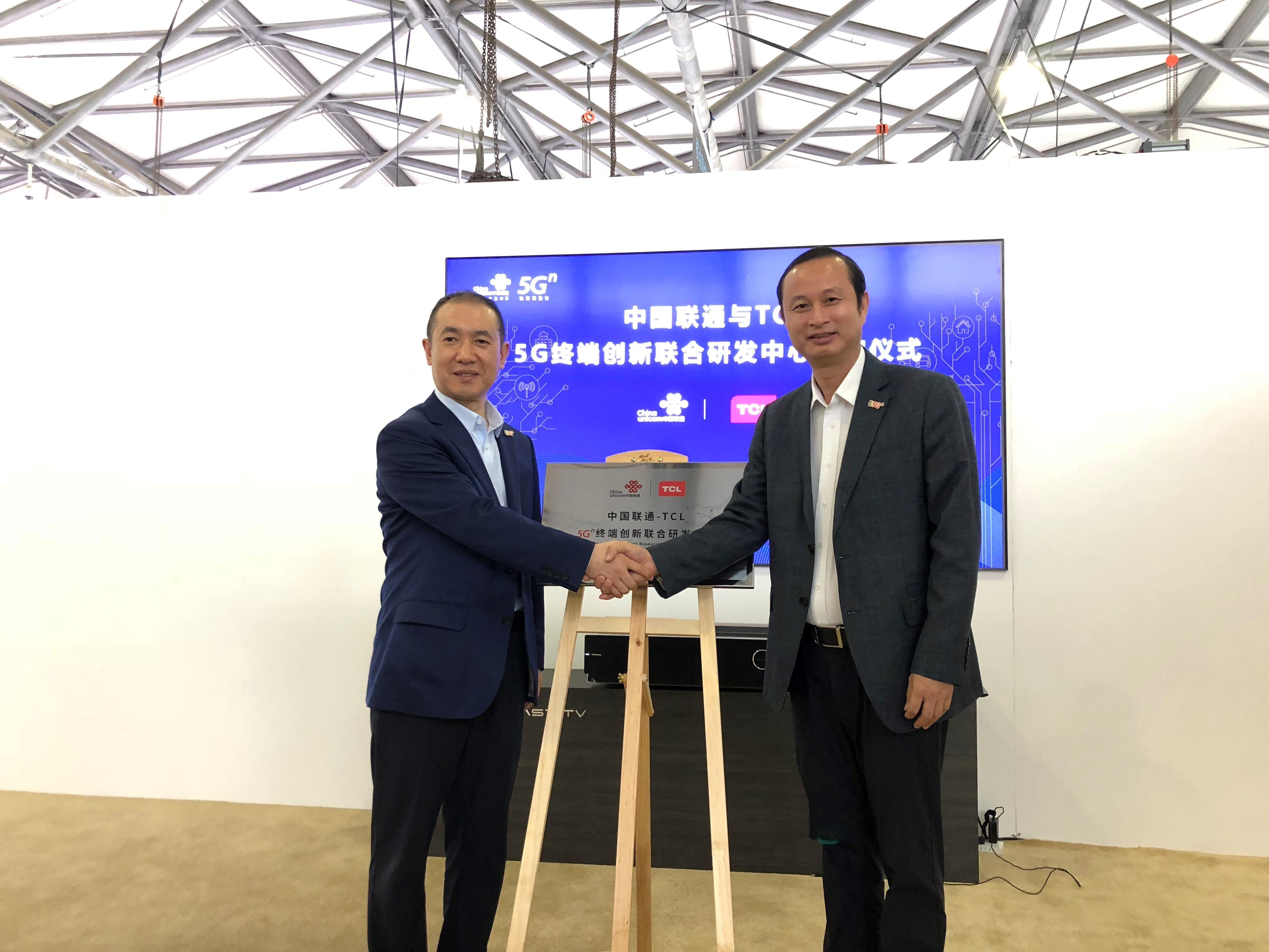 中国联通与TCL通讯5G终端创新联合研发中心揭牌