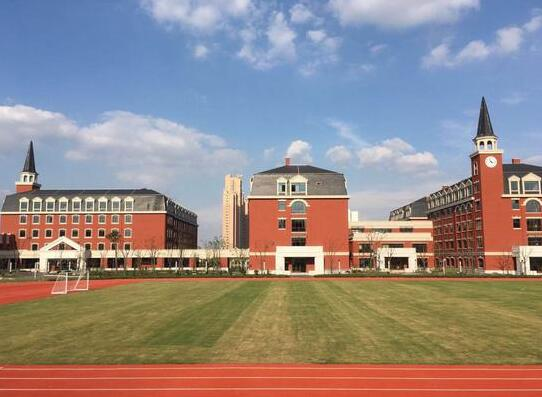 2019年環球網國際學校招生展:上海金山區世界外國語學校