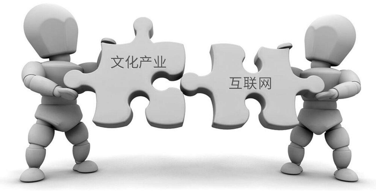 我国将从九方面着力推动文化产业实现高质量发展