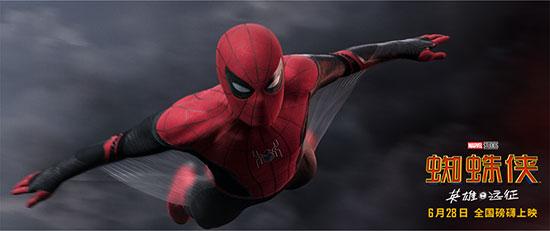 《蜘蛛侠:英雄远征》发布终极海报 续写传奇